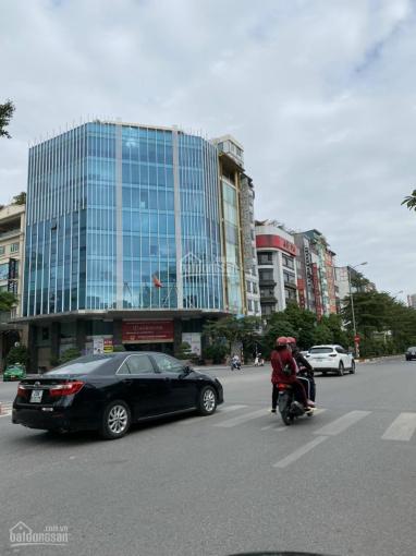 Bán gấp tòa nhà mặt phố Trần Thái Tông, Cầu Giấy 320m2, MT 17m, 10 tầng. Lợi nhuận 1,2 tỷ/tháng ảnh 0