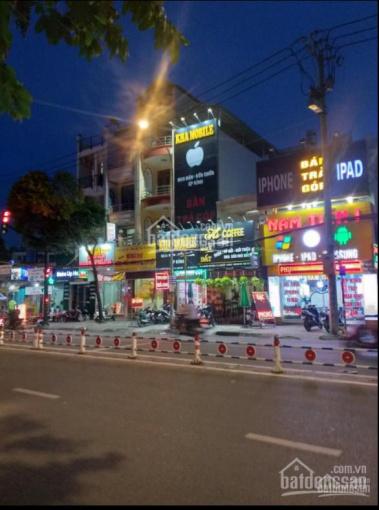 Hàng hiếm nhất chỉ còn 1 căn duy nhất MT Quang Trung, Gò Vấp 5.3x32m nhà cấp 4, giá: 18.5 tỷ ảnh 0