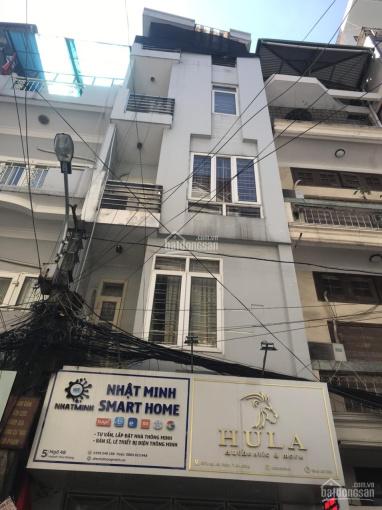 Cho thuê nhà mặt ngõ Huỳnh Thúc Kháng. DT 55m2, nhà 5 tầng, mặt tiền 5m, ngõ rộng 2 xe tránh nhau ảnh 0