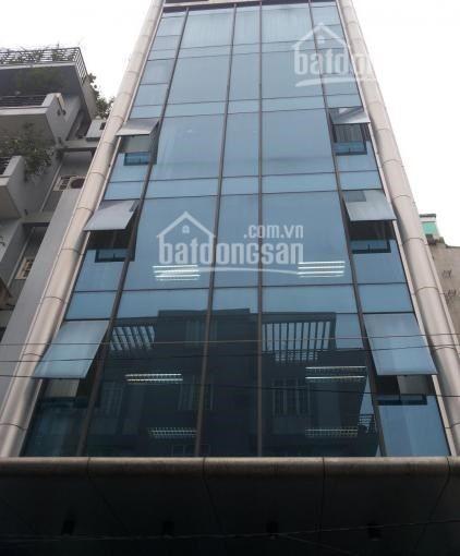Bán nhà mặt phố Lạc Trung 75m2, mặt tiền 4.5m 6 tầng, hơn 20 tỷ ảnh 0