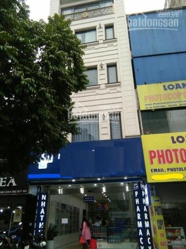 Nhà mặt phố Trung Hòa, diện tích 50m2 x 5 tầng mặt tiền 4m hè rộng, tiện kinh doanh và làm VP ảnh 0