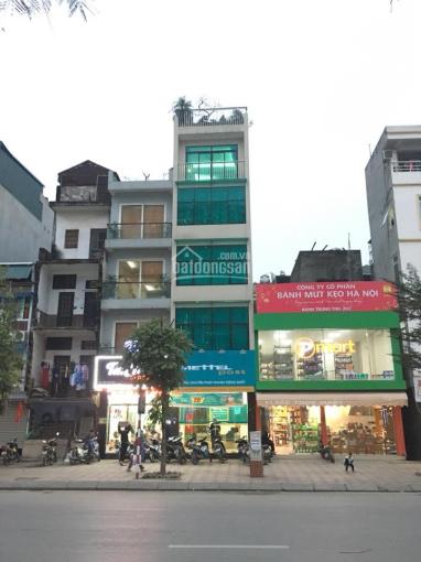 Bán nhà mặt phố Minh Khai 65m2 2 tầng sổ đỏ chính chủ giá 17 tỷ ảnh 0