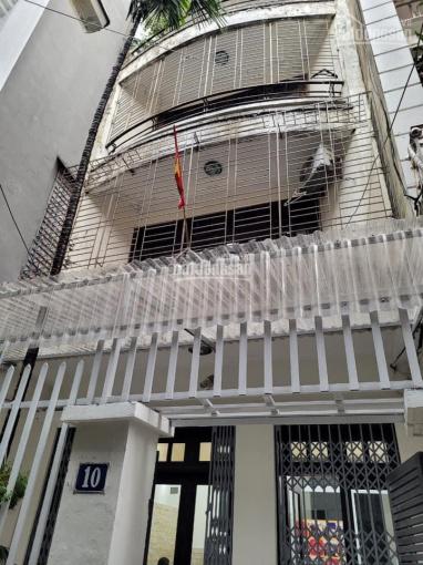 Bán nhà Doãn Kế Thiện, Q. Cầu Giấy, DT 75m2, 4 tầng, 5.2m mặt tiền, 7.2 tỷ ảnh 0