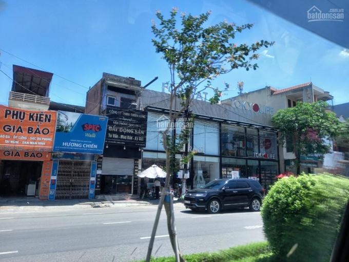 Bán nhà mặt phố Nguyễn Lương Bằng - Chính chủ ảnh 0