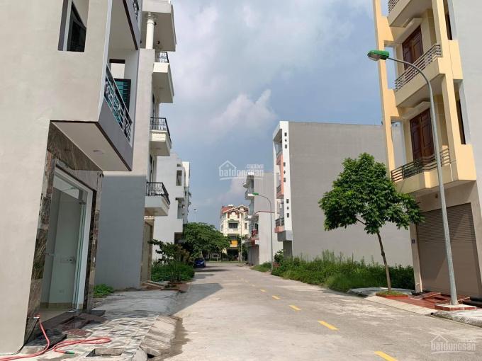 Bán gấp lô đất đẹp đường nhánh Hoàng Quốc Việt chỉ 2,08 tỷ ảnh 0