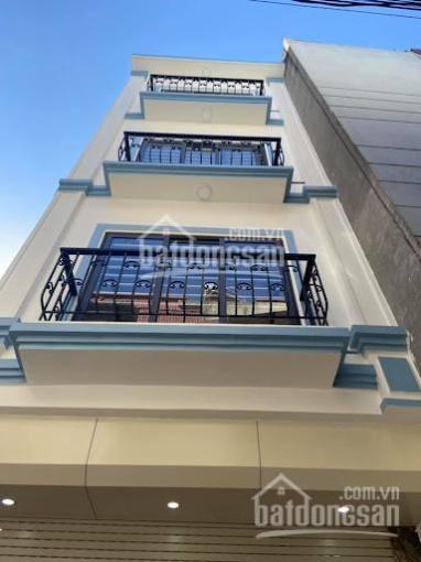 Thanh lý siêu phẩm Cầu Giấy, ô tô, DT 43m2, 5 tầng, giá 7 tỷ ảnh 0