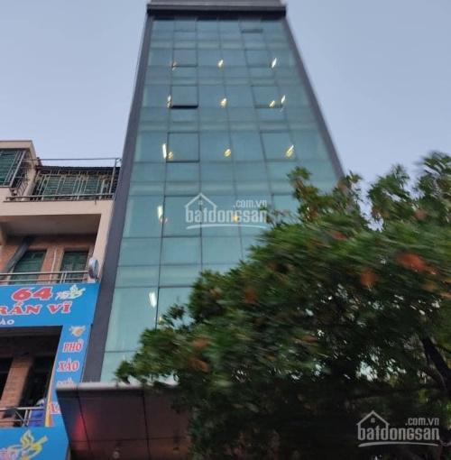 Bán nhà thang máy lô góc mặt phố Trần Duy Hưng 48/55m x 7 tầng, MT 4m 30 tỷ Cầu Giấy KD sầm uất ảnh 0