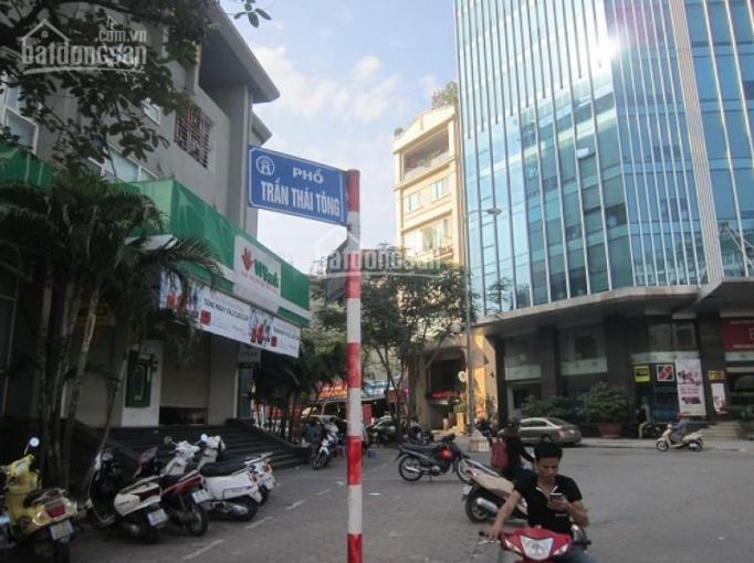 Chính chủ bán nhà mặt Phố Trần Thái Tông - Cầu Giấy 50m2, KD, doanh thu 50 triệu/tháng ảnh 0